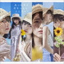 STU48 / 思い出せる恋をしよう(通常盤/Type A/CD+
