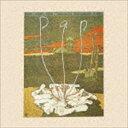 Other - パン/パン(CD)