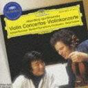 イツァーク・パールマン(vn) / ベルク、ストラヴィンスキー: ヴァイオリン協奏曲、他 ※再発売 [CD]
