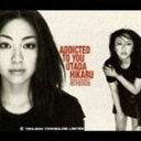 宇多田ヒカル/アディクティド・トゥー・ユー(CD)