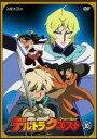 デルトラクエスト 10(DVD) ◆20%OFF!