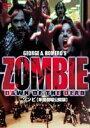 ゾンビ 米国劇場公開版 ◆20%OFF!