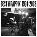 《送料無料》EGO-WRAPPIN'/ベストラッピン 1996-2008(通常盤)(CD)