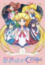 乐天商城 - 美少女戦士セーラームーンCrystal SeasonIII DVD【通常版】1 [DVD]