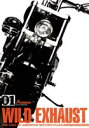 Wild Exhaust〜THE King Of American Motorcycle〜 VOL.1(DVD)