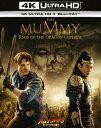 ハムナプトラ3 呪われた皇帝の秘宝[4K ULTRA HD+Blu-rayセット] [Ultra HD Blu-ray]