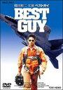 �٥��ȥ��� BEST GUY(DVD) ��20%OFF��