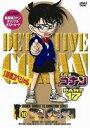 名探偵コナンDVD PART17 vol.10(DVD)