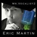 エリック・マーティン / MR.VOCALIST 2 [CD...