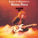 《送料無料》イングヴェイ・マルムスティーンズ・ライジング・フォース/マーチング・アウト +2(完全生産限定盤/SHM-CD)(CD)