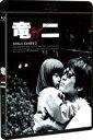 竜二 Blu-ray デジタルリマスター版(Blu-ray)