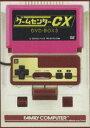 ゲームセンターCX DVD-BOX 3(DVD)