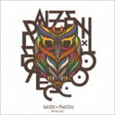 Rap, Hip-Hop - RAIZEN × FReECOol/夢のはじまり(CD)