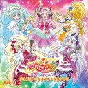 送料無料 林ゆうき(音楽) / HUGっと プリキュア オリジナル サウンドトラック2 プリキュア チアフル サウンド CD