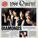 送料無料 1966カルテット / DIAMONDS CD