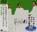 シティボーイズ・ライブ 1999年公演 夏への無意識#DVD# ◆20%OFF!