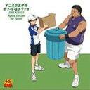 乐天商城 - テニスの王子様 オン・ザ・レイディオ MONTHLY 2006 AUGUST(初回生産完全限定盤) [CD]