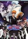 劇場版BLEACHTheDiamondDustRebellionもう一つの氷輪丸(通常版)(DVD)◆20%OFF!