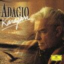 Classic - ヘルベルト・フォン・カラヤン / アダージョ・カラヤン(限定盤/UHQCD) [CD]