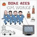 デュークエイセス/デューク・エイセス CM WORKS(CD)