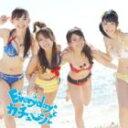 AKB48/Everyday、カチューシャ(通常盤Type-B/CD...