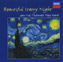 古典 - 夜のガスパール〜ラヴェル:ピアノ名曲集 [CD]