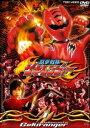 獣拳戦隊ゲキレンジャー VOL.1(DVD) ◆20%OFF!