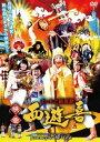 よしもと新喜劇 映画「西遊喜」(DVD)
