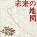 《送料無料》THEイナズマ戦隊/未来の地図(CD)