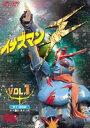 《送料無料》イナズマンF VOL.1(DVD)