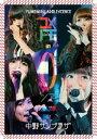 夢みるアドレセンス/#ユメトモの輪ツアー2015春 at 中野サンプラザ(Blu-ray)