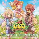 (ゲーム・ミュージック) ハートフルオンラインRPG エミル・クロニクル・オンライン サウンドトラッ