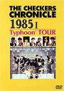 チェッカーズ/THE CHECKERS CHRONICLE 1985 I Typhoon' TOUR(DVD)