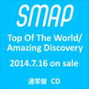 SMAP / Top Of The Worldб┐Amazing Discoveryб╩─╠╛я╚╫б╦ [CD]