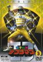 電子戦隊デンジマン Vol.3(DVD)