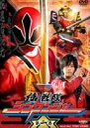 侍戦隊シンケンジャー 第一巻(DVD)