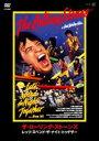 ザ・ローリング・ストーンズ レッツ・スペンド・ザ・ナイト・トゥゲザー(DVD) ◆20%OFF!