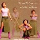 宇多田ヒカル/Wait&See~リスク~(CD)