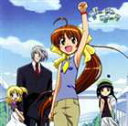 MAKI/TVアニメ ドージンワーク オープニングテーマ いーじゃん!友情(CD)