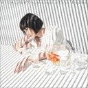ショッピングtokia [送料無料] 土岐麻子 / HIGHLIGHT - The Very Best of Toki Asako - [CD]
