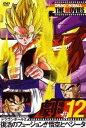 DRAGON BALL THE MOVIES #12 ドラゴンボールZ 復活のフュージョン!!悟空とベジータ(DVD)