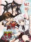 ハイスクールD×D BorN Vol.2【DVD】(DVD)
