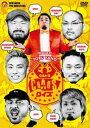 新日本プロレス矢野通プロデュース「ウルトラCHAOSクイズ」(DVD)