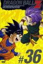 DRAGON BALL Z 第36巻 [DVD]