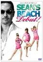 エントリーで全品ポイント5?14倍!3月2日am9時59分迄 SEAN'S BEACH Debut!(DVD) ◆20%OFF!