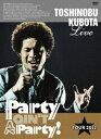 久保田利伸/25th Anniversary Toshinobu Kubota Concert Tour 2012 Party ain't A Party!(初回生産限定盤) [DVD]
