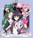 美少女戦士セーラームーンCrystal SeasonIII DVD【初回限定版】3(DVD)