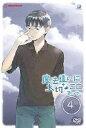 魔法遣いに大切なこと 夏のソラ 4(DVD)