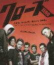 ������ZERO [Blu-ray]