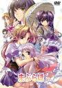 まぶらほ 第十一巻(通常版)(DVD) ◆20%OFF!